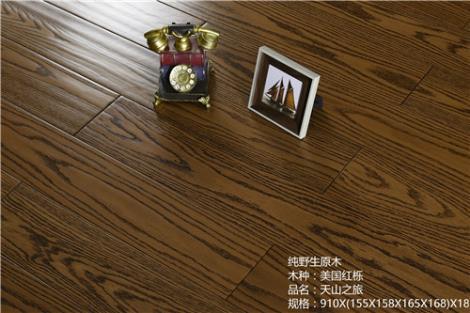 红栎仿古地板