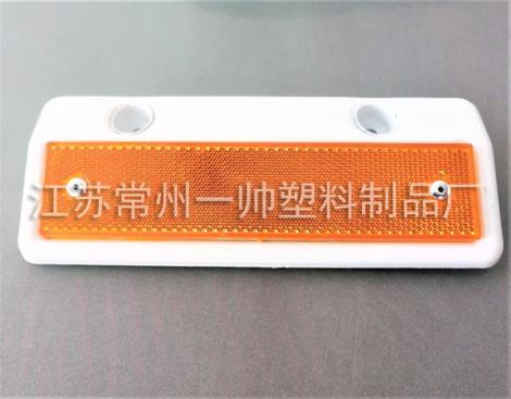 180x40-锌钢斜面轮廓标