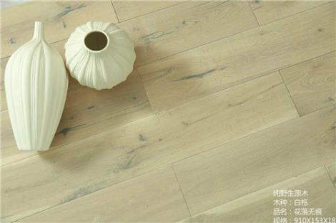 白栎实木地板