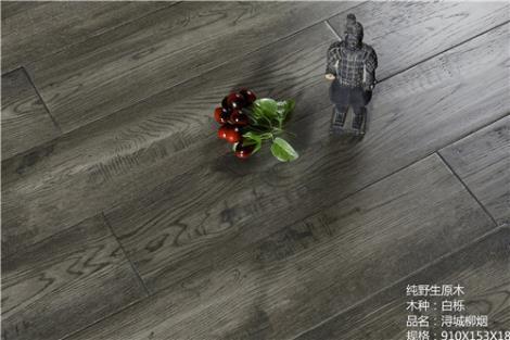 白栎艺术地板