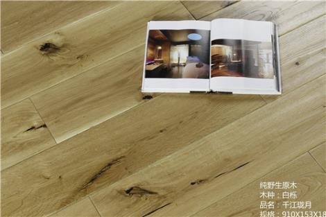纯实木地板白栎