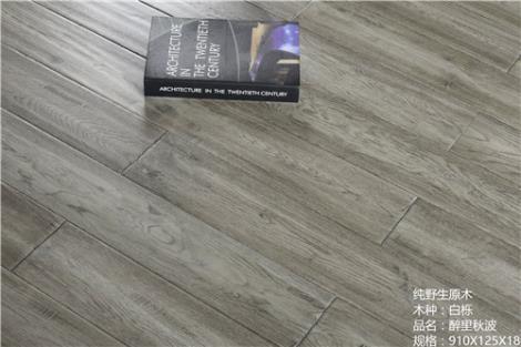 地板实木白栎