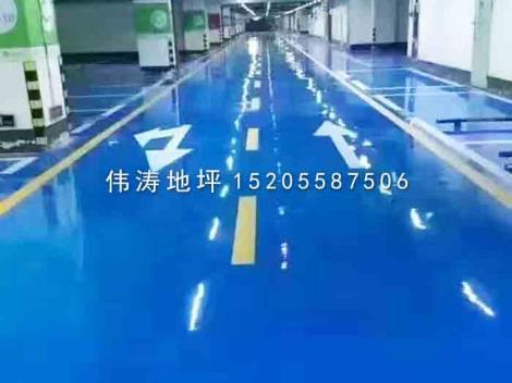 环氧树脂地坪定制