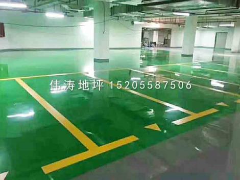 环氧树脂地坪生产商