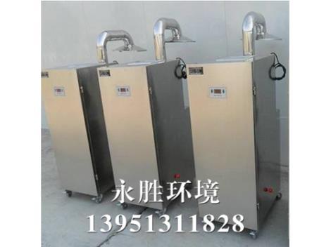 带电水滴湿式洗涤器