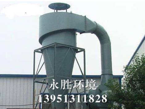水泥工业用CXBC系列袋式除尘器