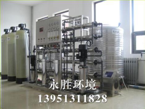 低温等离子废气处理
