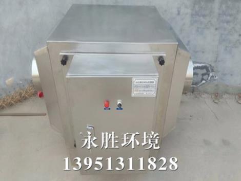 uv光催化氧化装置