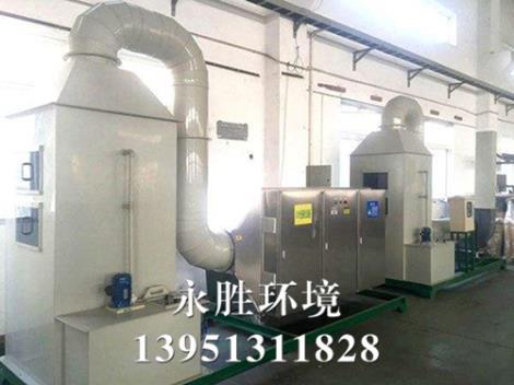 uv光氧化废气处理