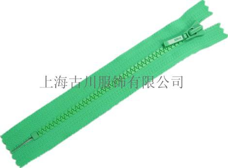 浙江宁波YKK树脂拉链运动服校服专用