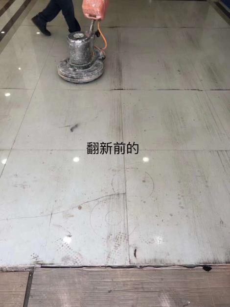 江阴地板翻新