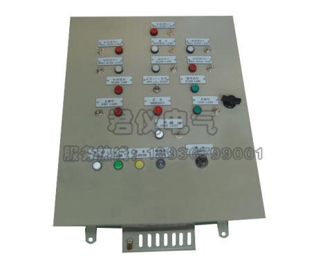 航行信号灯控制箱