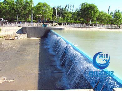 專利產品 世界領先 新型攔水液壓壩