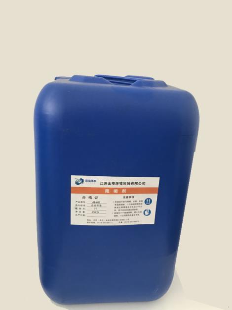 JB-403海水淡化膜法阻垢剂直销