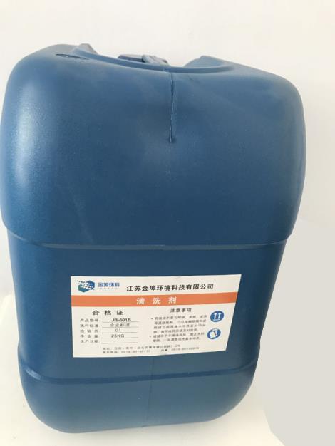 JB一601B温和液体酸清洗剂