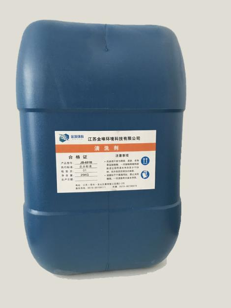 JB一601B温和液体酸清洗剂加工厂家