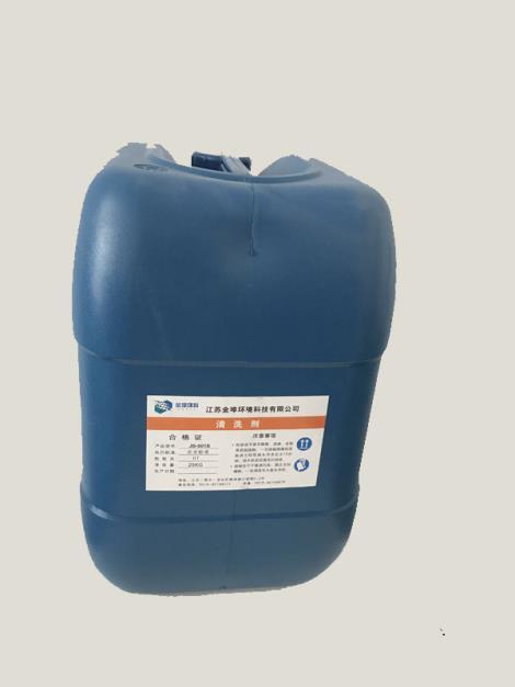 JB-601B温和液体酸清洗剂直销