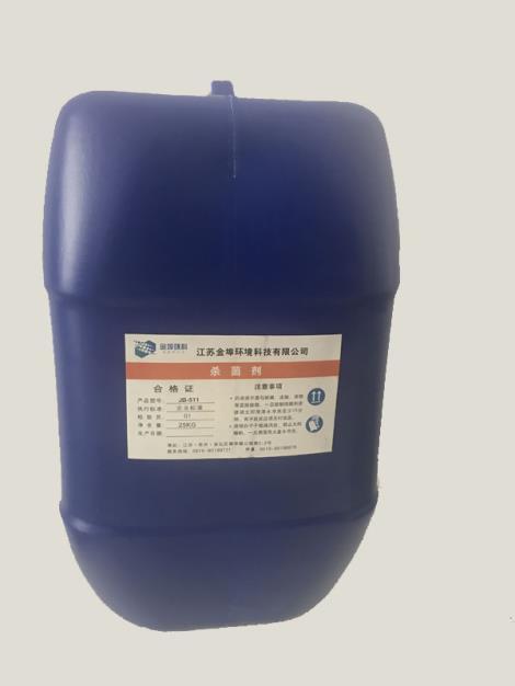 JB—572非氧化型杀菌剂