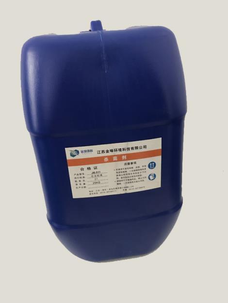 JB—573非氧化型杀菌剂