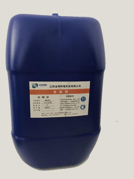 JB—511氧化型杀菌剂