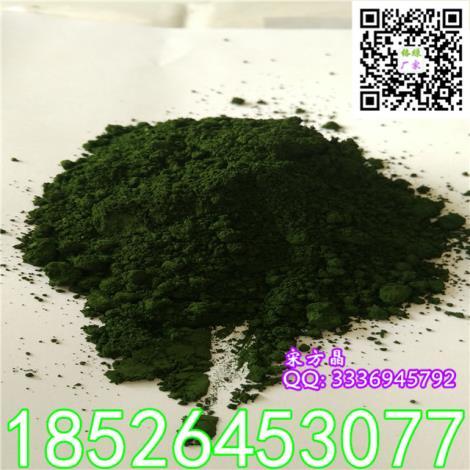 偽裝顏料級氧化鉻綠低六價鉻三氧化二鉻