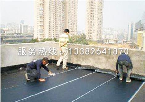 防水堵漏工程厂家