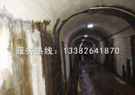 铁路隧道堵漏