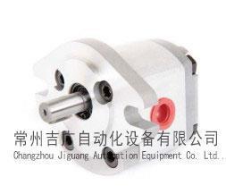 新鸿齿轮泵系列