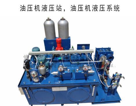 液压泵站厂家