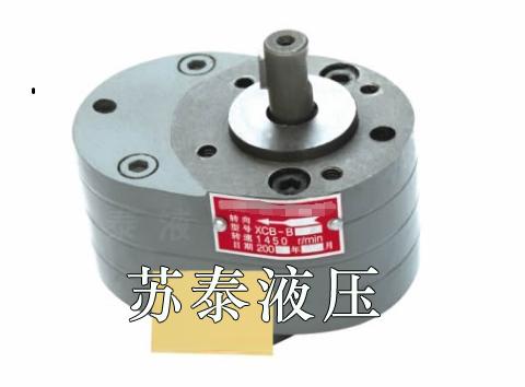 XCB-B带锯床专用齿轮泵