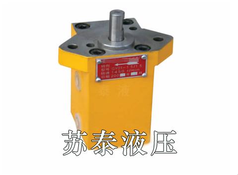 GY型磨床油泵(双联泵)