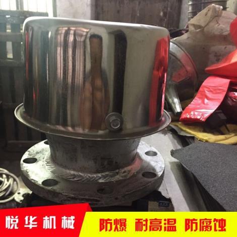 空气管头定制