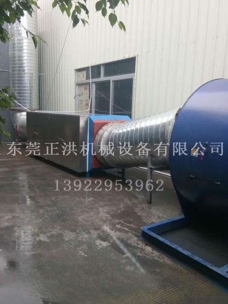 环保设备供货商