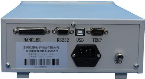 CXT5511  电线电缆导体电阻率测试