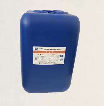 JB-402阻垢剂