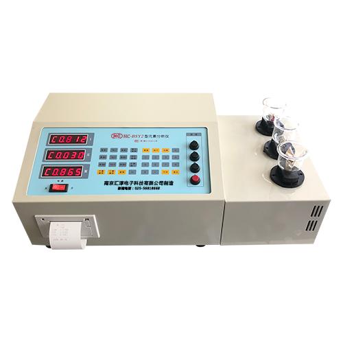全能元素分析仪