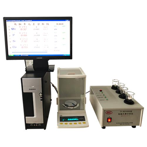 电脑元素分析仪