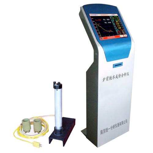 立式铁水碳硅分析仪