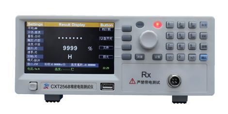 CXT2568 电池盖帽内阻测试仪