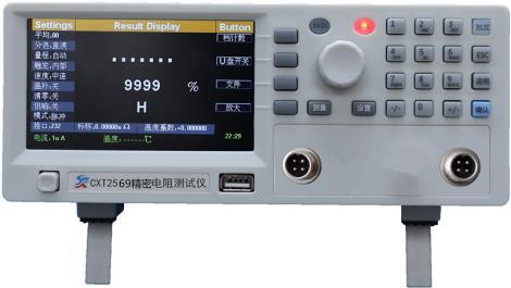 CXT2569锂电池铝盖板双路电阻测试仪