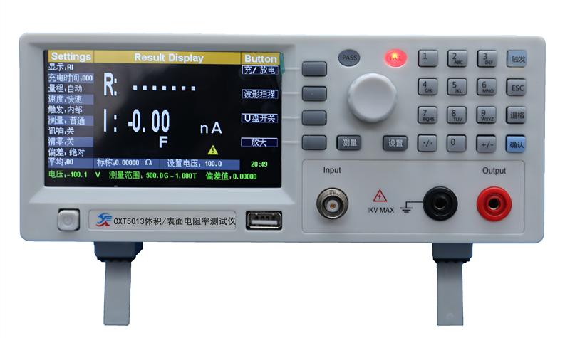 CXT5013 体积表面电阻率测试仪