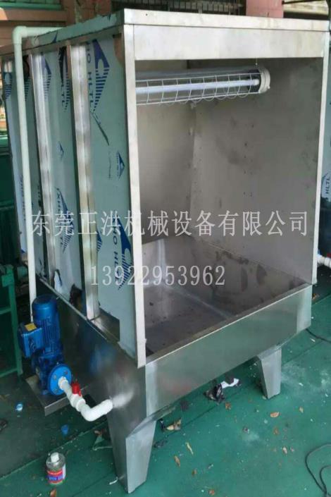 自动喷油柜生产商