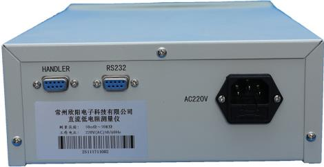 CXT2511 直流电阻测试仪