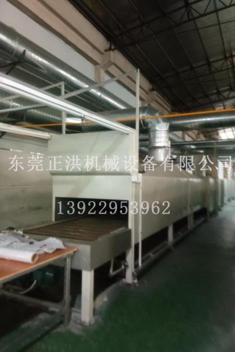 隧道炉生产商