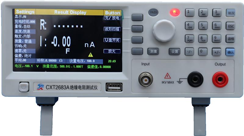 工业精密电阻测试仪