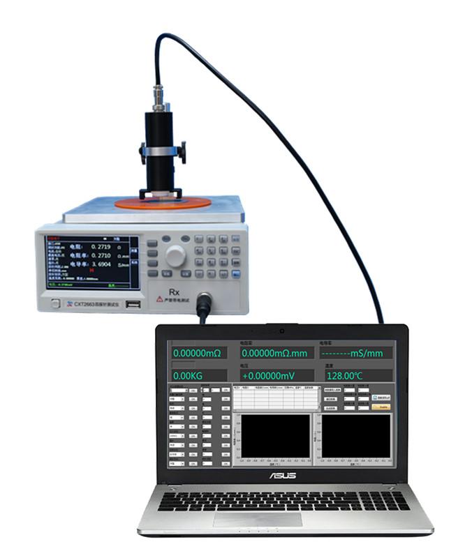 四探针方阻测试仪