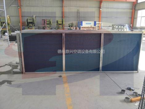 中央空调表冷器厂家生产