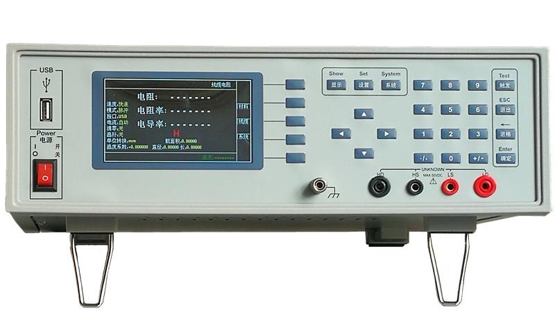 微电阻测试仪