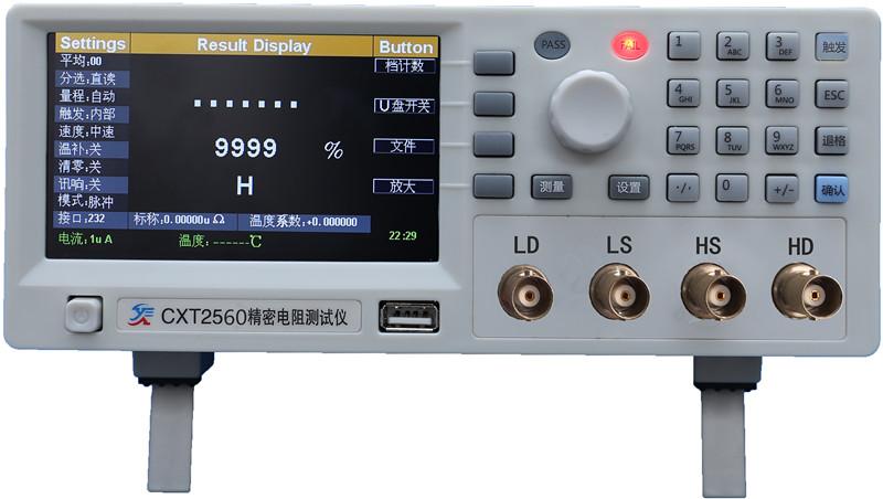 工业精密直流电阻测试仪