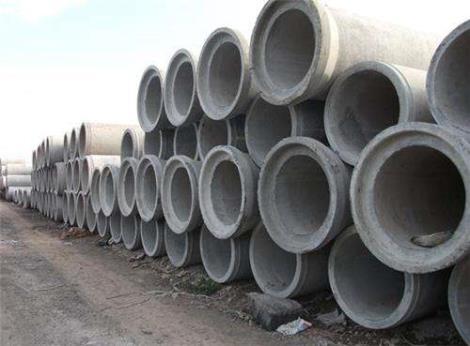 马鞍山水泥管